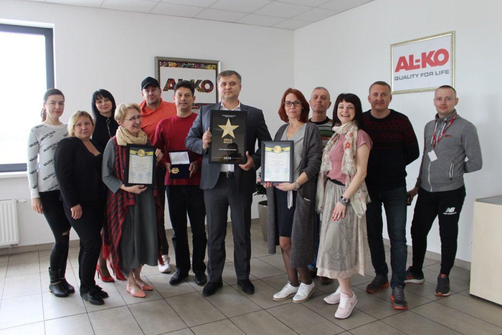 Приголомшлива перемога AL-KO Україна