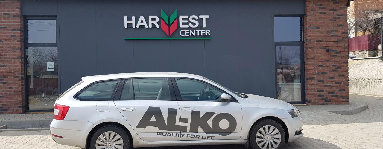 Адреса новых компаний в сети дилеров «АЛ-КО Кобер» доступны на официальном сайте