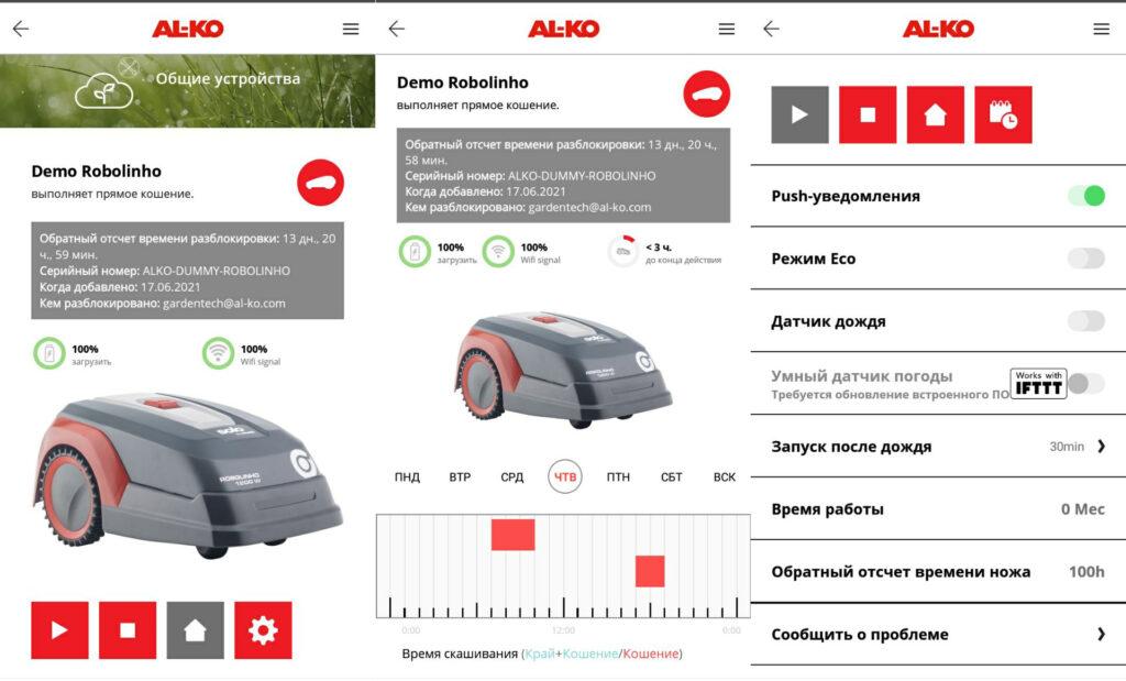 Управление интуитивно-понятным интерфейсом AL-KO inTOUCH Smart Garden не вызывает сложностей.